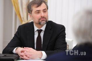 Путин вернул Суркова на должность своего помощника