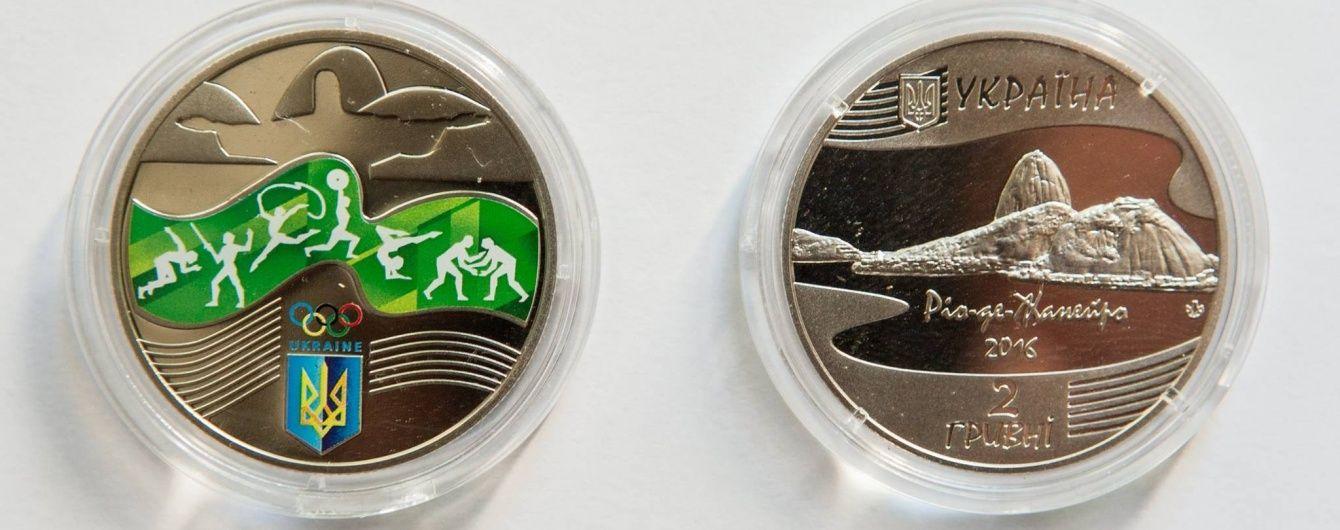 Нацбанк презентував монети до Олімпійських Ігор
