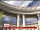 Вітчизняні дипломати закликають українців тричі подумати, перш ніж їхати до Росії