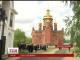 На Дніпропетровщині невідомі в масках катували священика та його дружину, вимагаючи гроші