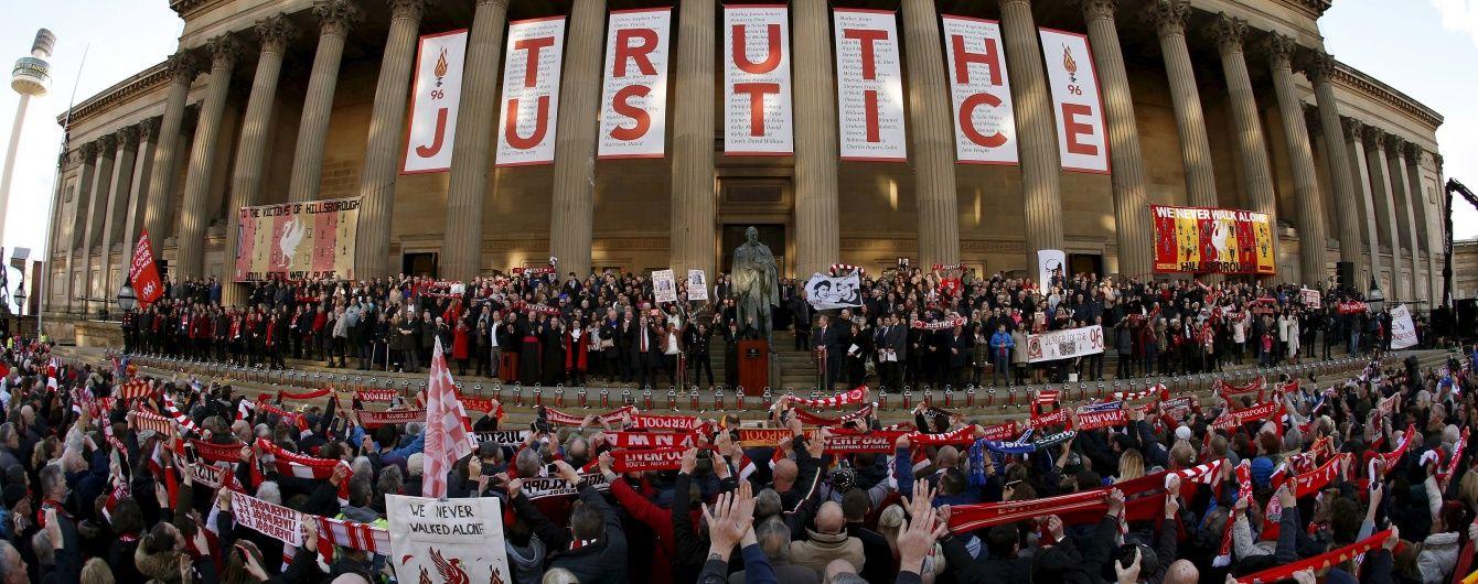 """Тисячі фанатів """"Ліверпуля"""" заспівали клубний гімн у пам'ять про жертв трагедії """"Хіллсборо"""""""
