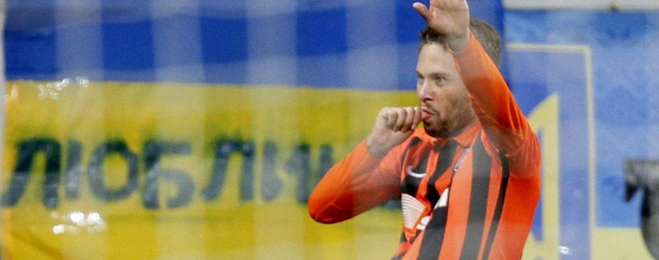 """""""Шахтар"""" перевершив клубний рекорд за кількістю голів у сезоні"""