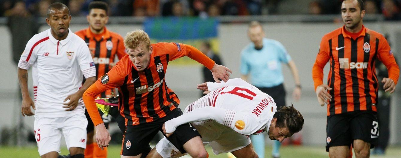 """""""Севілья"""" та """"Шахтар"""" розійшлися результативною нічиєю у першому півфіналі Ліги Європи"""
