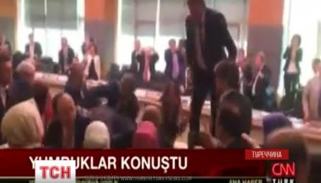 Масовою бійкою завершилося засідання турецького парламенту