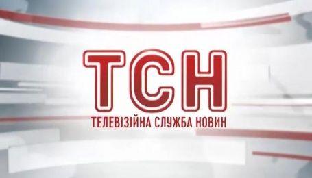 Выпуск ТСН.Ніч за 28 апреля 2016 года