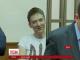 До кінця літа Савченко може повернутися до дому