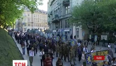 """Во Львове состоялся марш вышиванок в честь создания дивизии СС """"Галичина"""""""