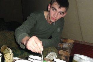 До Москви доправлено тіло загиблого в Сирії російського солдата