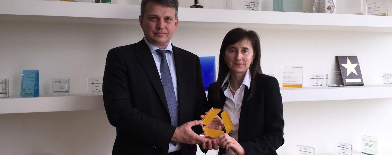 Commerzbank AG присудив ПриватБанку STP Award