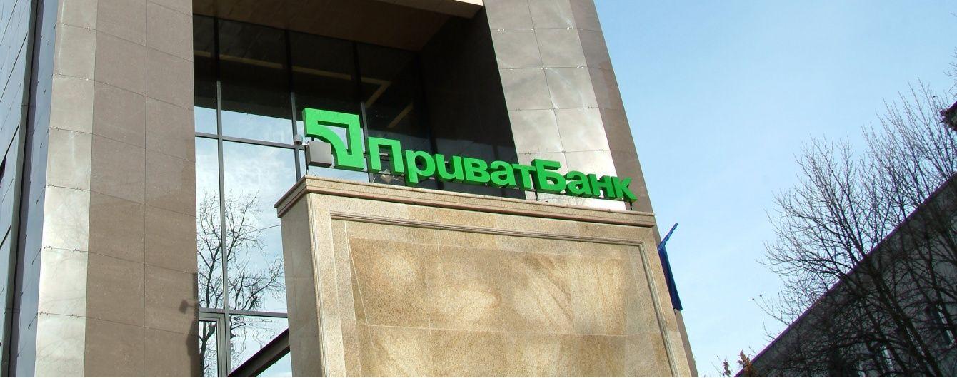 ПриватБанк поставив новий банківський рекорд – 26 000 транзакцій на хвилину
