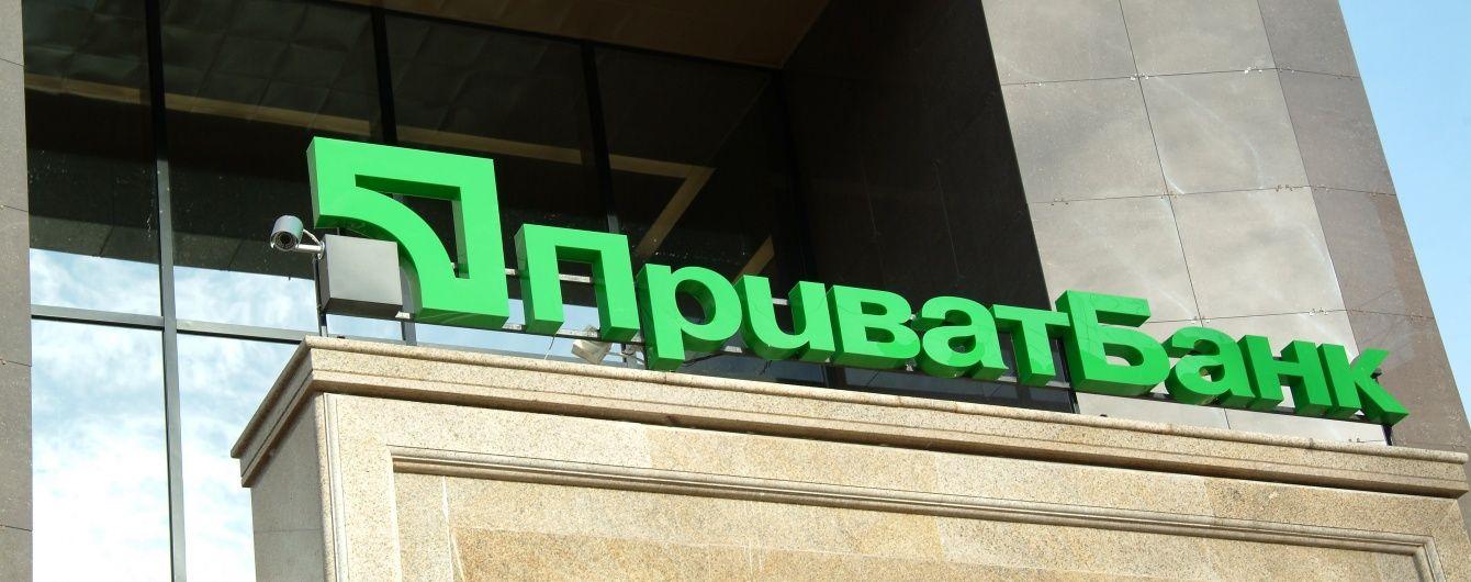 ПриватБанк оголосив нагороду 25 тисяч гривень за допомогу в затриманні підривників банкомату у Покрові