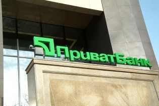 В Днепре готовят крупнейший в украинской истории коллективный иск против банка