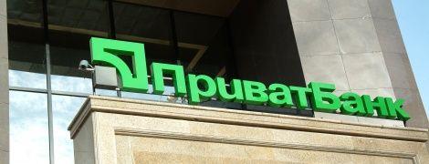 У Дніпрі готують найбільший в українській історії колективний позов проти банку