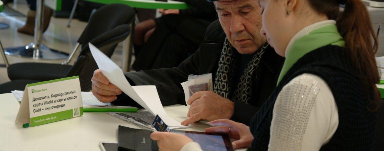 ПриватБанк став єдиним банком у ТОП-20 найбільших платників податків України