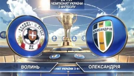 Волынь - Александрия - 0:0. Видео матча