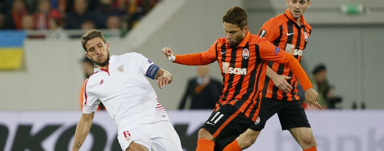 """Гравець """"Шахтаря"""" втретє поспіль став найкращим футболістом тижня в Лізі Європи"""