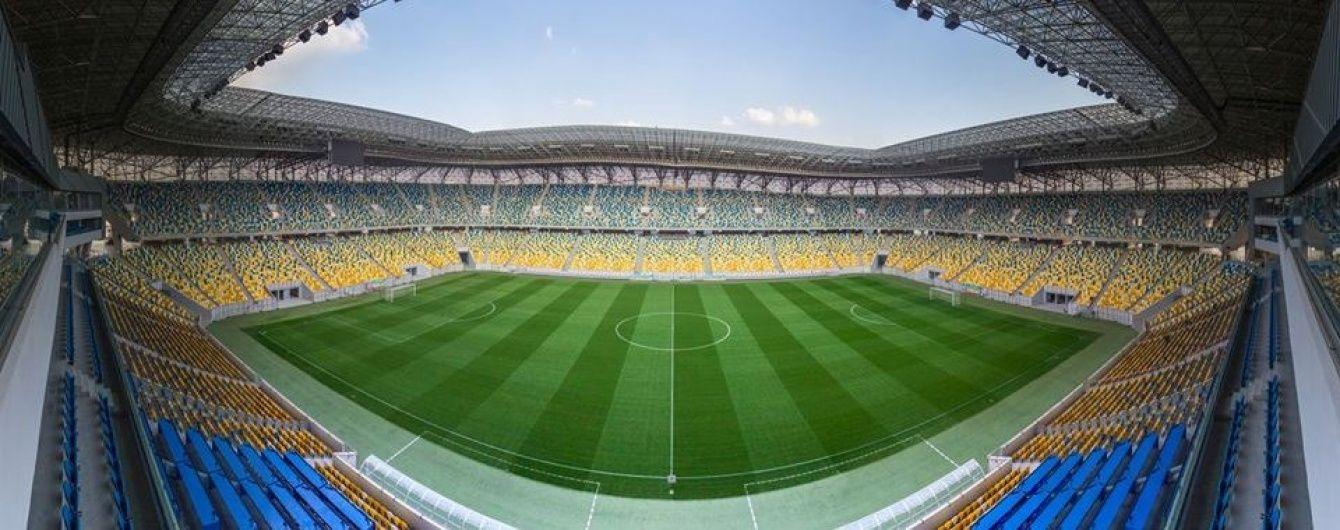 Фінал Кубка України з футболу вперше в історії прийме Львів