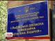 Домашній майонез вклав на лікарняні ліжка  цілу сім'ю на Львівщині