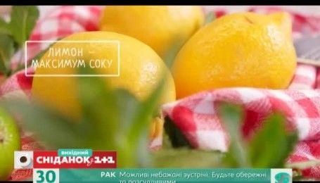 Як максимально видавити сік з одного лимону – Поради на хвилину