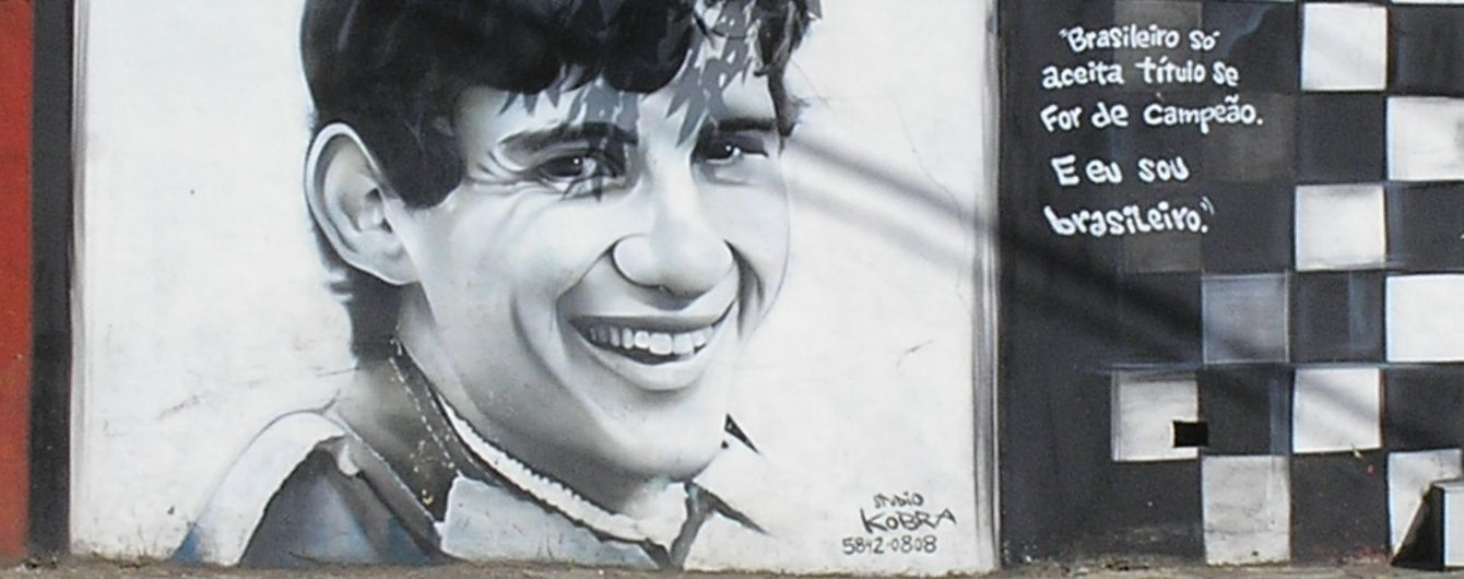 """Пам'ять про бразильську """"стрілу"""": кар'єра легендарного гонщика Сенни в інфографіці"""