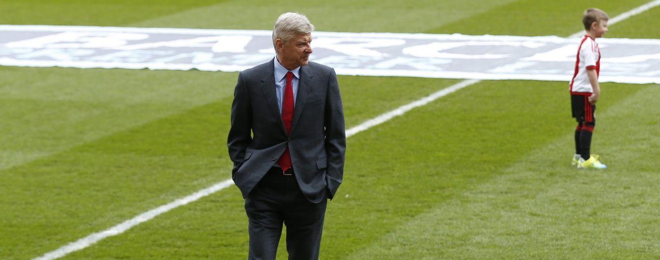 """Критики """"Арсенала"""" зайшли занадто далеко - Венгер"""