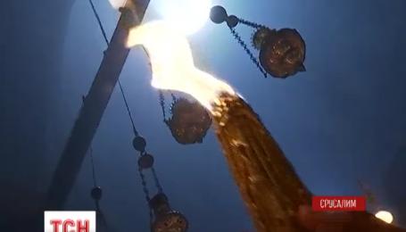 Як відбувалося Сходження Благодатного вогню в Єрусалимі