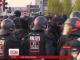 У Штутгарті активісти спробували зірвати з'їзд правої партії