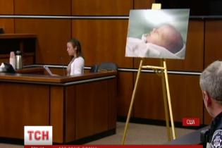 Американку посадили на 100 років за те, що вирізала дитину з живота вагітної
