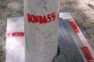 У Португалії вандали спаплюжили меморіал Небесній Сотні