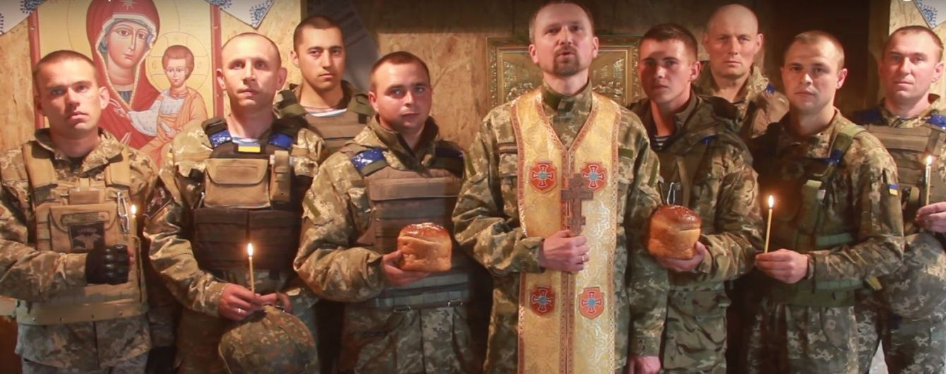 Ворог не пройде. Бійці АТО привітали українців із Великоднем