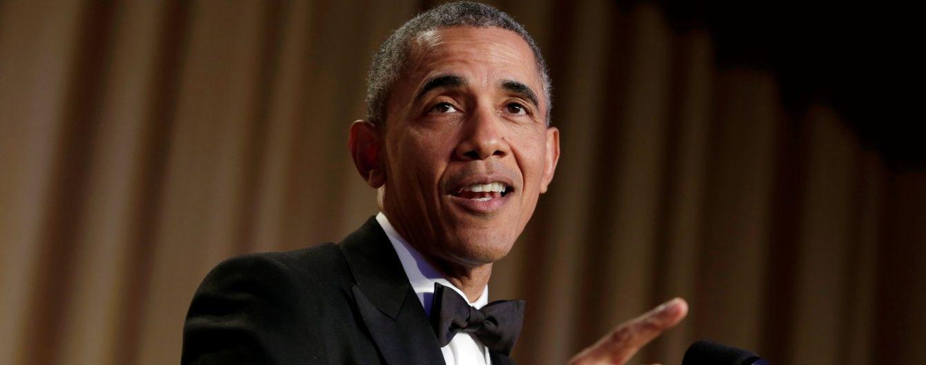Обама показав, чим займатиметься після президенства
