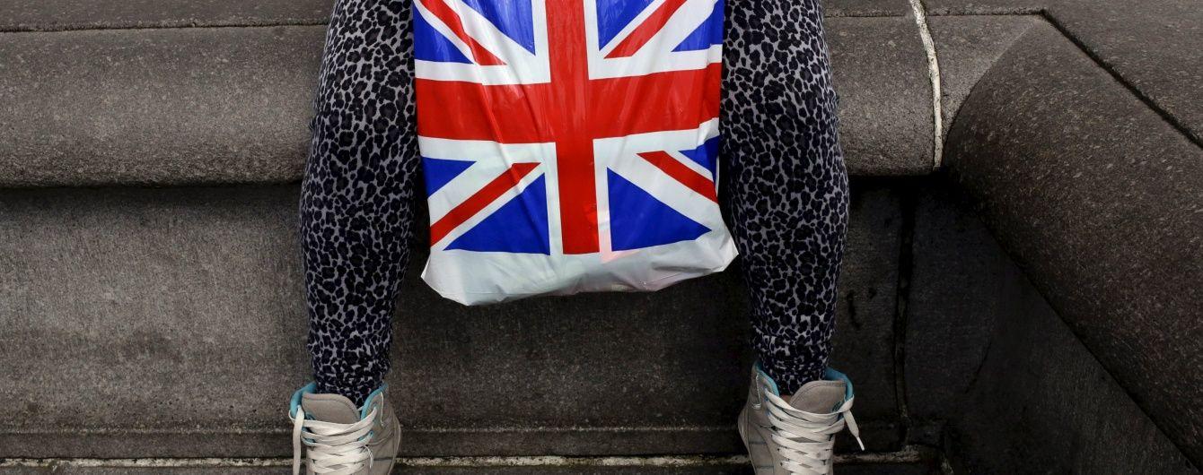 Британці майже порівну розділилися в погляді щодо виходу з ЄС - опитування