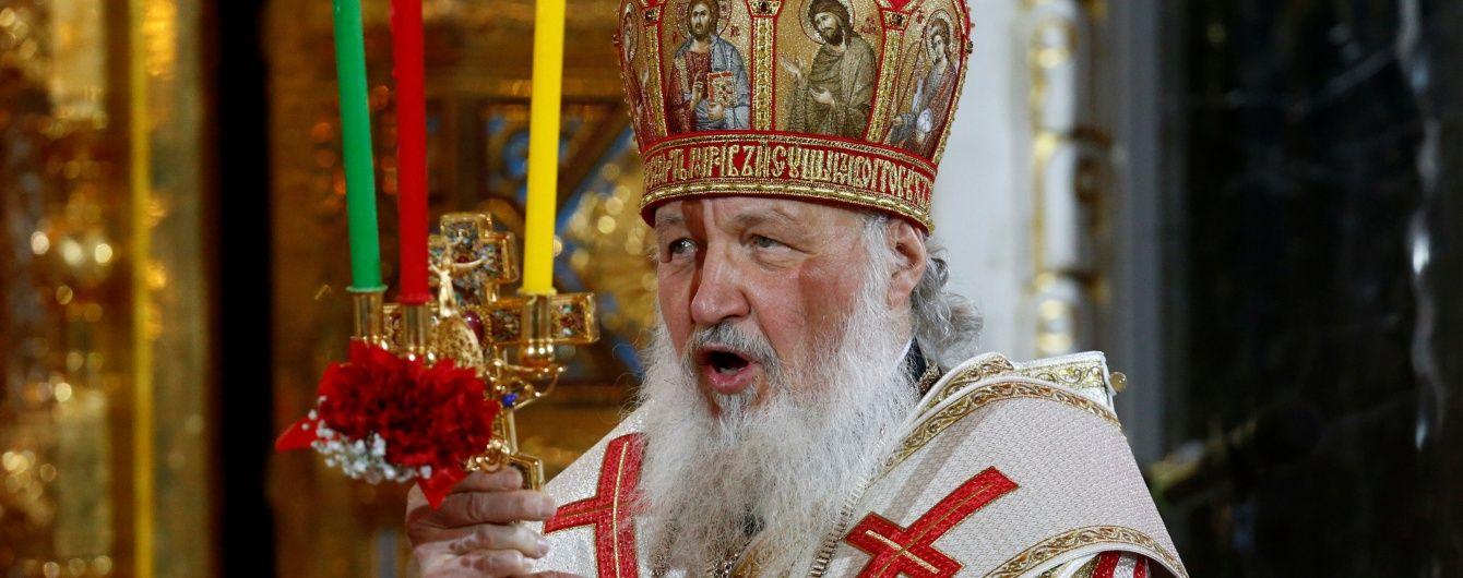 Всеправославний собор опинився під загрозою зриву