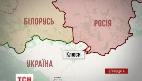 Как ФСБ превращает жителей украинского села на границе с Россией в шпионов