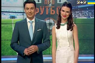 """Одкровення Реброва та український синдром """"Севільї"""" - дивись у """"Профутболі"""" 8 травня"""