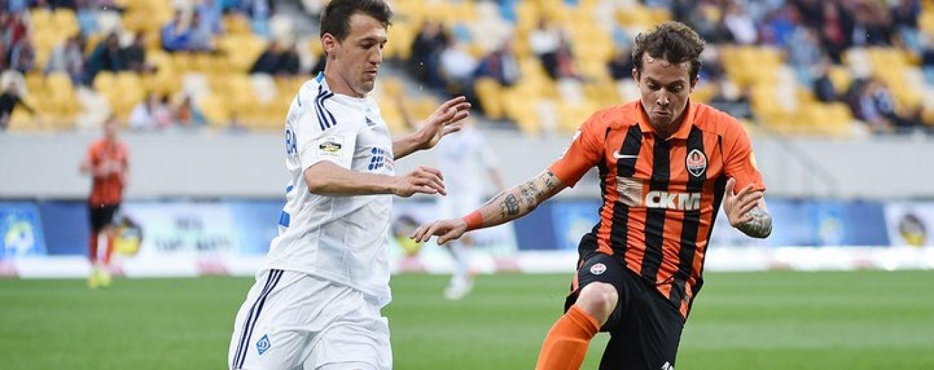 Стало відомо, яку суму отримає переможець Суперкубка України
