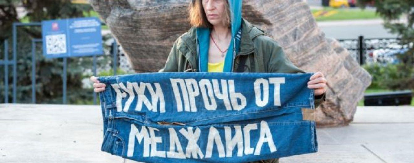 У Москві за посилених заходів безпеки почався суд щодо остаточної заборони Меджлісу