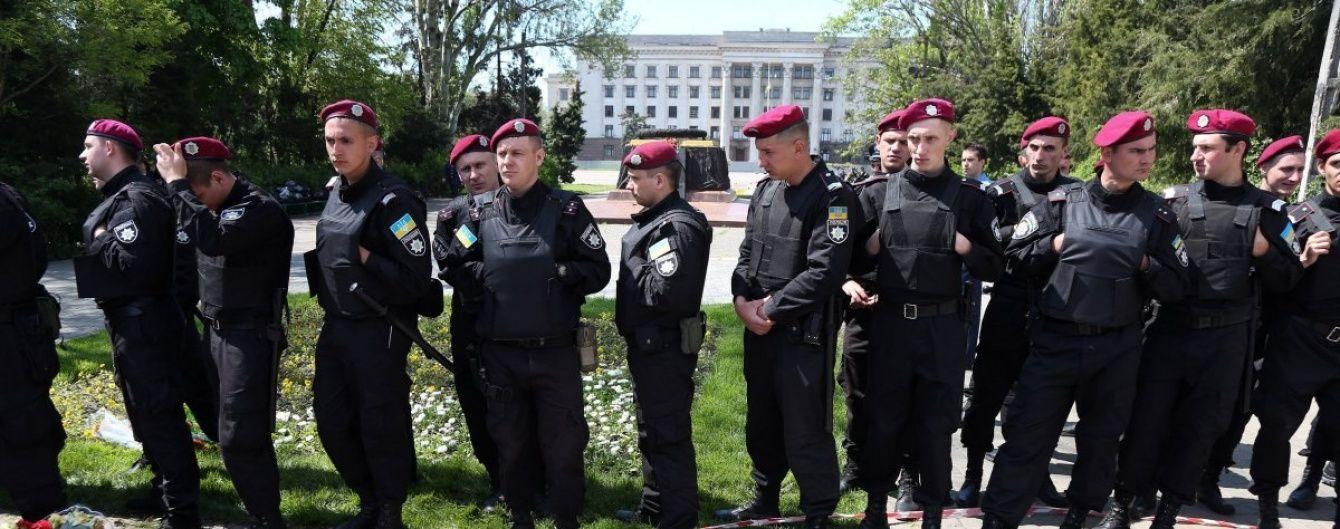 Мітинг на Куликовому полі в Одесі. Онлайн-трансляція