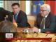 """Німеччина організує нову зустріч у """"нормандському форматі"""""""