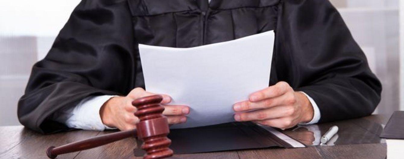 Після реформи суддя Верховного суду отримуватиме 315 тисяч гривень