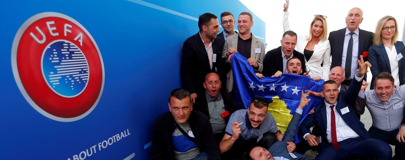 Косово офіційно стало членом УЄФА