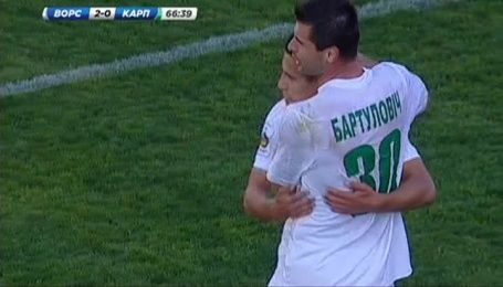Топ-голы 24-го тура УПЛ. Видео гола Дмитрия Хлебаса
