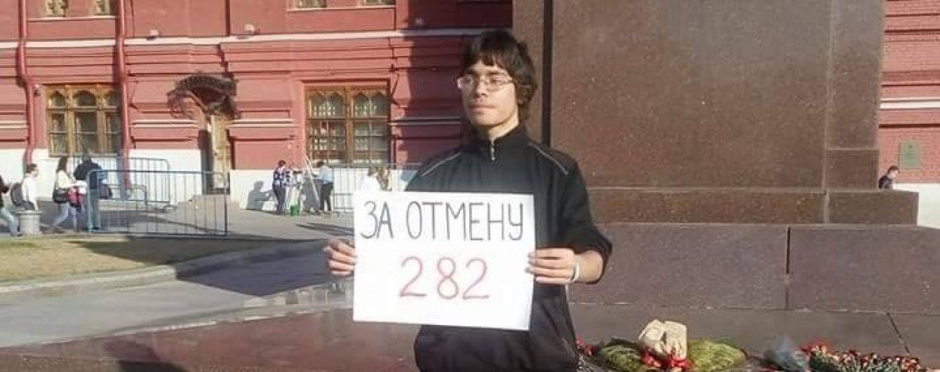 У Москві побили проукраїнського активіста, який раніше протестував у масці Путіна