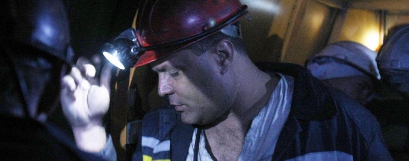 Стало відомо, скільки держава винна шахтарям