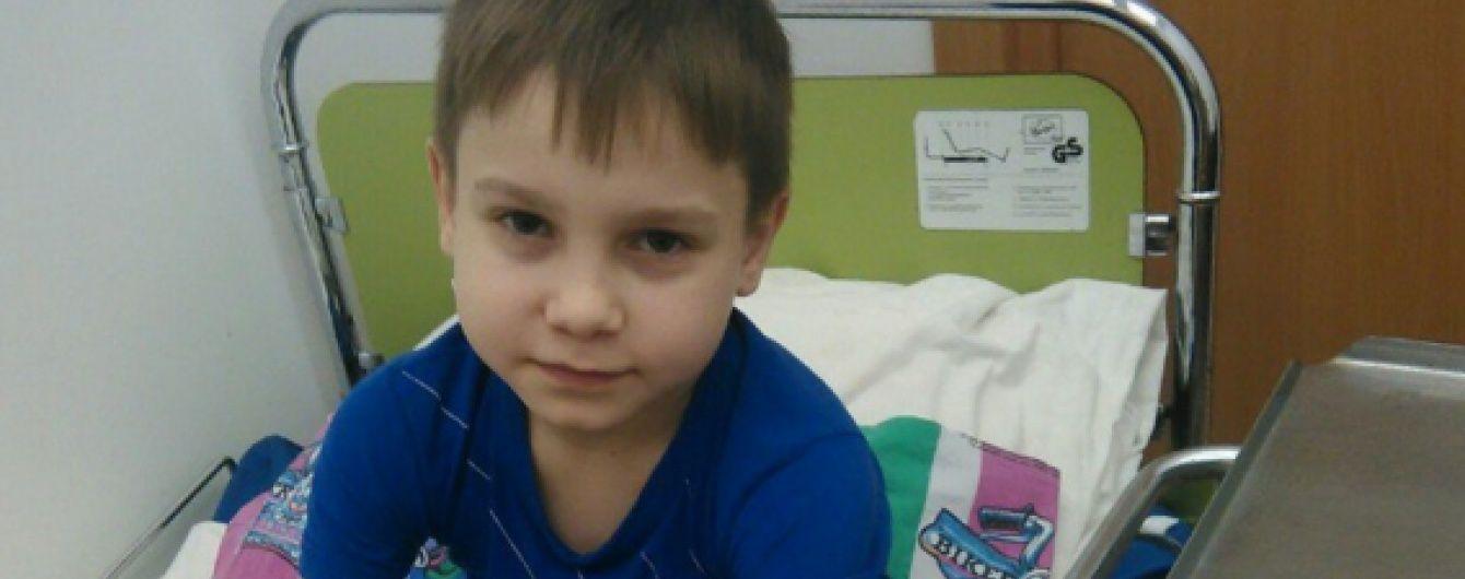 Андрійко сподівається на допомогу небайдужих людей