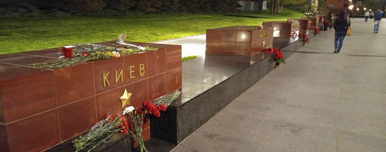 Квіти до пам'ятника місту-герою Києву приніс заборонений в Україні журналіст
