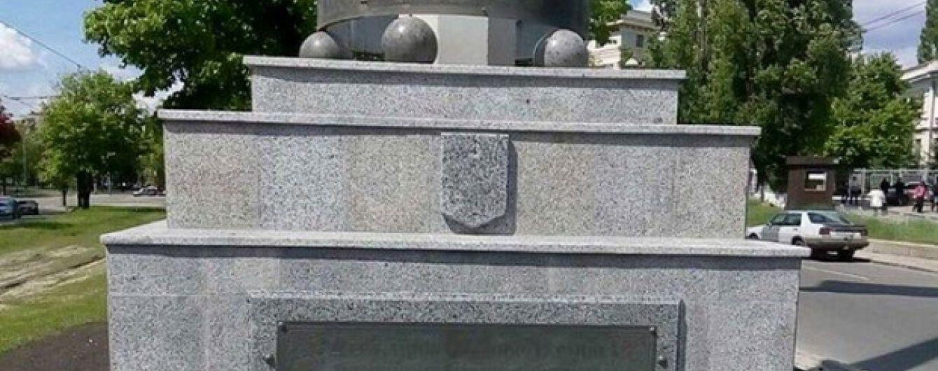 У центрі Харкова вандали поцупили зі стели герб України