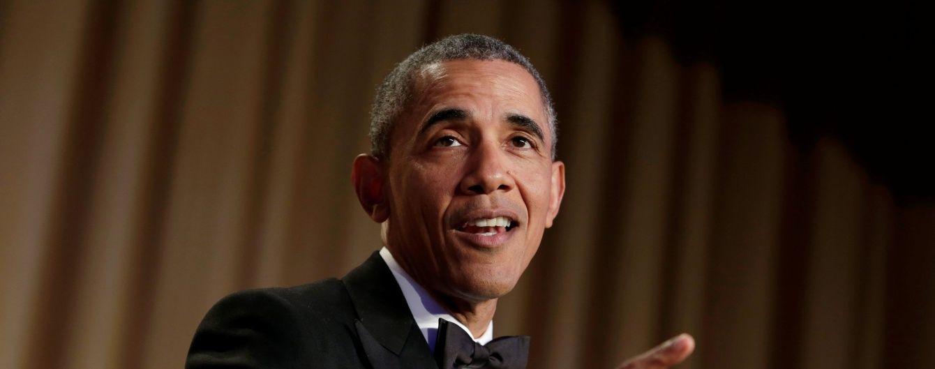 """Тролінг над Трампом та запальні танці у Білому домі: як Обама """"відривається"""" перед камерами"""