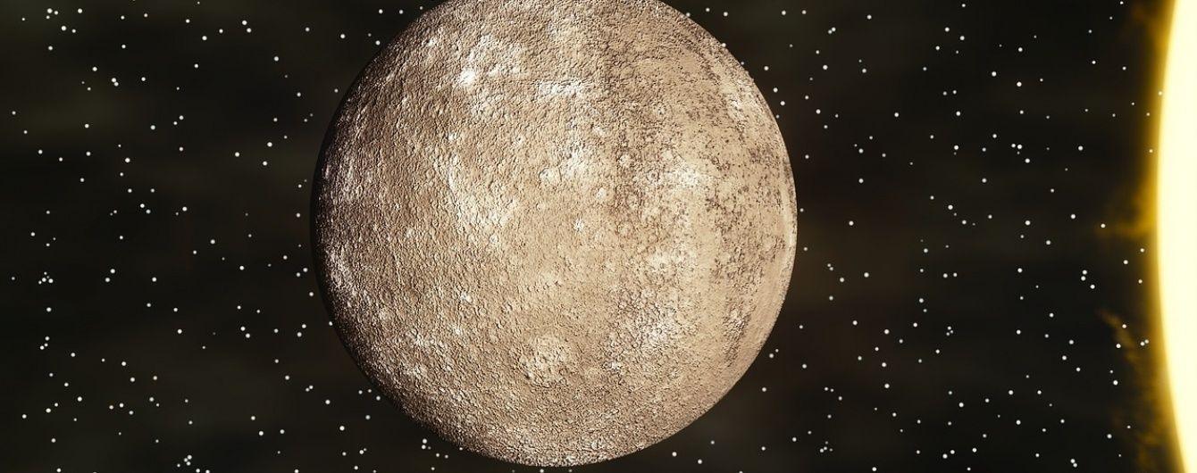 Учені пояснили аномально темний колір Меркурія