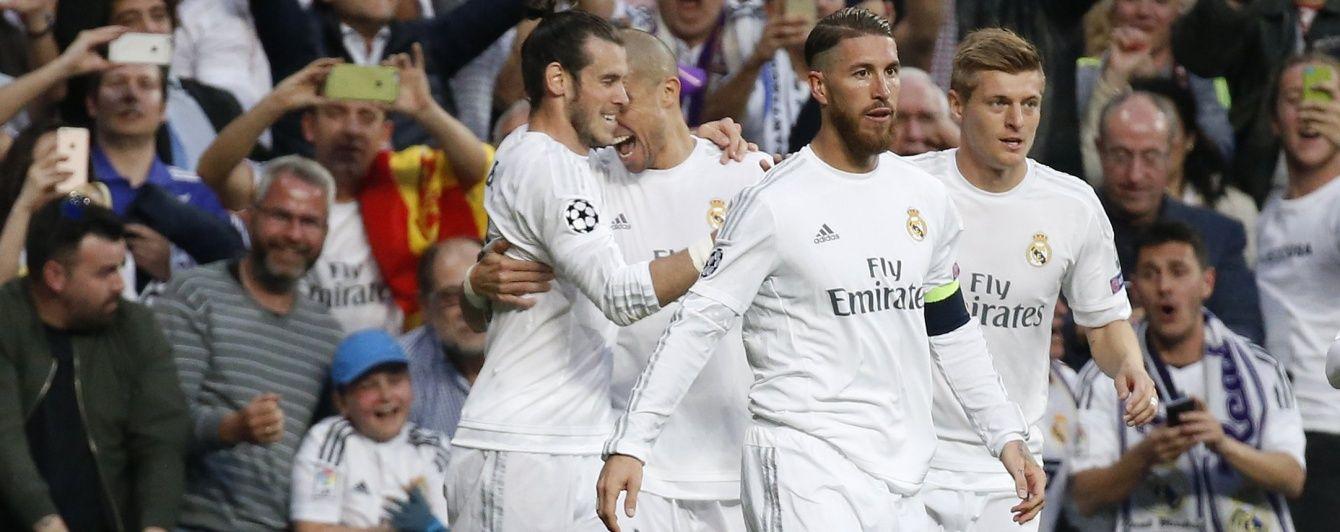 """Букмекери віддають перевагу """"Реалу"""" у фіналі Ліги чемпіонів"""